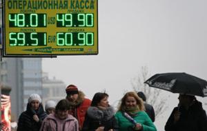 Курс евро превысил 59 рублей