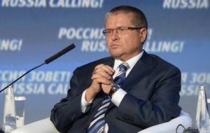 Улюкаев оценил доллар в 43 рубля