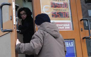 Доллар упал ниже 45 рублей