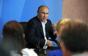 Путин подписал закон о деофшоризации