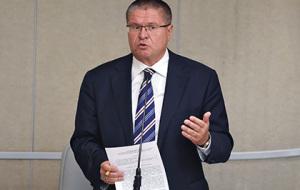 Улюкаев допустил возможность прекращения строительства «Южного потока»
