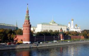 Новый рынок России