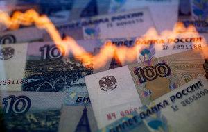 Экономика России доползла до кризиса