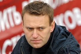 Защита Алексея Навального обжаловала приговор