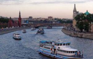 Представлена концепция развития московских набережных
