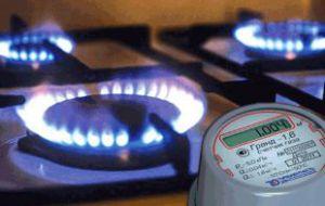 Квартиры могут освободить от обязательной установки газовых счетчиков