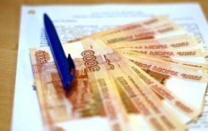 Госдума повысила страховку по вкладам до 1,4 млн рублей