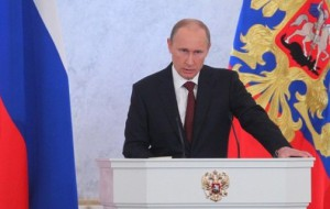 Ключевые заявления президента РФ в послании парламенту