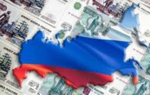 Новая реальность российской экономики