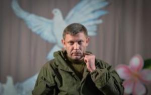 Глава ДНР обвинил Киев в выходе из режима перемирия