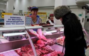Рост цен на некоторые продукты в России составил от 10 до 150%