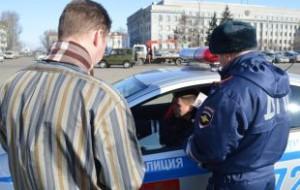 Депутаты предлагают ввести скидки на штрафы досрочно