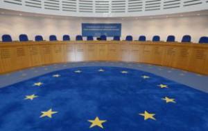 Россия может выйти из-под юрисдикции ЕСПЧ