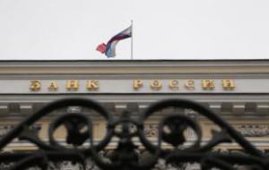 Банк России прогнозирует спад ВВП в первом полугодии 2015 года на 3,2%