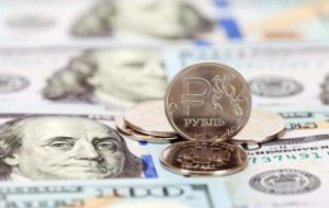 Эксперт: прогнозы развития российской экономики в этом году пессимистичные
