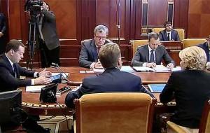 Медведев подписал постановление о передаче ОФЗ на 1 трлн руб. АСВ