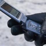 Для поимки уклонистов на Украине будут прослушивать телефоны