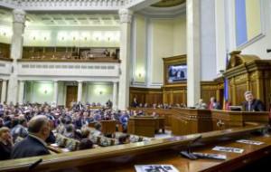 Верховная Рада утвердила Шокина на посту генпрокурора