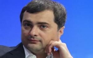 Сурков может принять участие в заседании контактной группы по Украине
