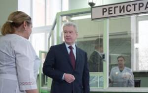 Собянин назвал поликлиники главным приоритетом московского здравоохранения
