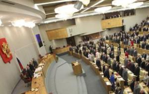 Комитет Госдумы одобрил законопроект о защите журналистов в горячих точках