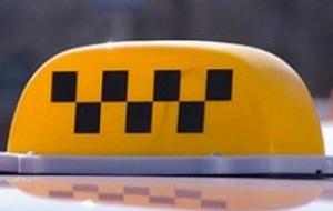 Решение о предельном тарифе на такси в аэропорт примут сами москвичи