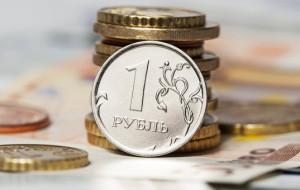 Неверие в рубль