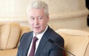 Собянин: мы установили оптимальные ставки налога на недвижимость