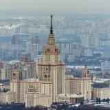В МГУ опровергли сообщения о задержке стипендий