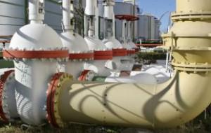 «Нафтогаз» перечислил еще $15 млн в качестве предоплаты за газ