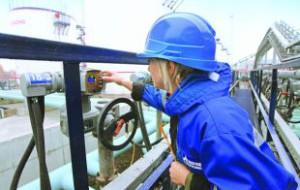 «Газпром» получил от «Нафтогаза» очередной платеж за газ на 15 млн долларов