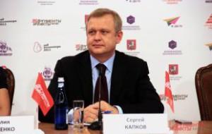 Мэр Москвы принял отставку Сергея Капкова