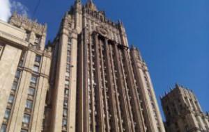 МИД России обвинил Запад в грубом шантаже