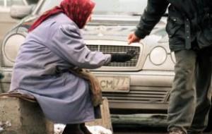 Попрошаек в московском метро будут штрафовать на пять тысяч рублей
