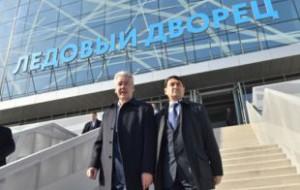 Собянин объявил о завершении строительства лучшего ледового дворца в России
