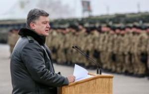 Порошенко объявил о начале масштабной спецоперации на Украине