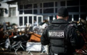 Милиция назвала подрыв автобуса на мине в Донбассе терактом
