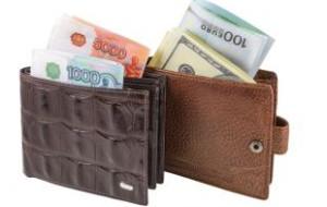 Официальный курс евро опустился ниже 61 рубля