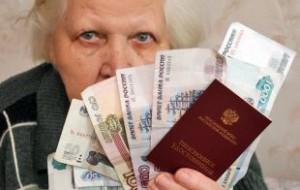 Минфин объяснил идею повышения пенсионного возраста импортозамещением