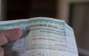 Путин назвал резкий рост стоимости ОСАГО вынужденной мерой