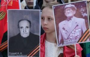 Более 110 тысяч москвичей записалось на акцию «Бессмертный полк»