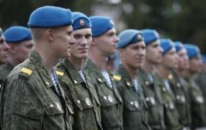 Российские десантники оценят состояние воинских частей армии Китая