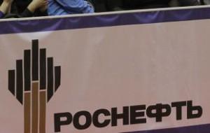 Роснефть станет владельцем проекта Солимойнс в Бразилии