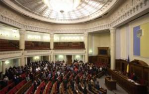 Верховная Рада приняла закон о моратории на выплату внешнего долга