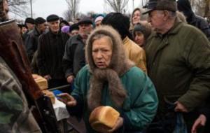 Власти Донецкой области прекращают выплаты пенсионерам ДНР