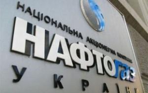 «Нафтогаз» перечислил «Газпрому» очередной платеж за газ