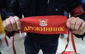 Московским дружинникам запретили носить оружие и плетки