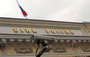 ЦБ отозвал лицензии сразу у двух московских банков