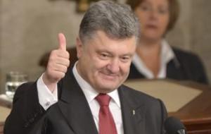 Петр Порошенко поддержал проведение гей-парада в Киеве