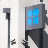 ОПЕК сохранила прогноз спроса на нефть в 2015 году